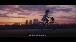 [ENG SUB] 蘇運瑩 Su Yunying - 《Wild Child 野子》 【MV for Flying Colors (2015)】