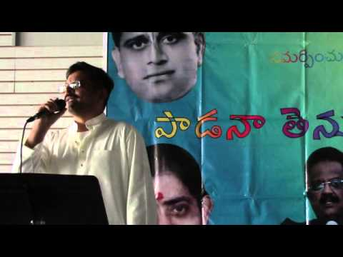 Sridhar Chintalapati sings Palukaraadhate Chilaka from Sowkar...