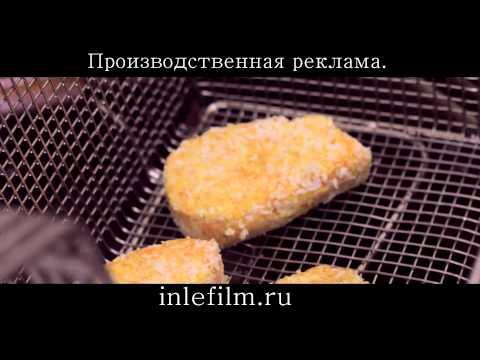 Производственная реклама