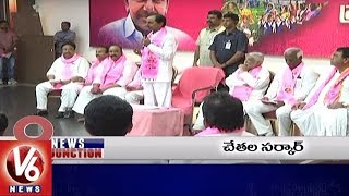 9 PM Headlines | TRS Manifesto Committee Meet | Ex CEC Lyngdoh Meets Police | Bathukamma