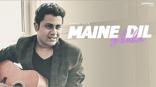 download lagu Maine Dil Se Kaha - Unplugged Cover  Rahul gratis