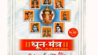 Dhun-Mantra (Aarati & Namsmaran) Ethnic Fusion Mix 4 (VITTHAL)