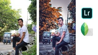 LR lightroom cc editing tutorial | how to make brown colour in your photo
