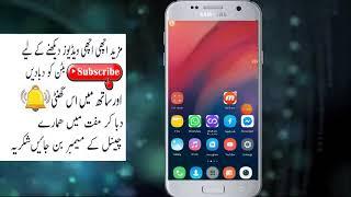 Best New Urdu Keyboard App  ]  Amazing App Must Try ....