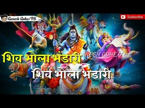 #Shiv #Bhola #Bhandari