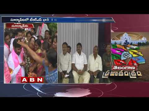 TRS Leader Jagadish Reddy Polls Campaign at Suryapet | ABN Telugu