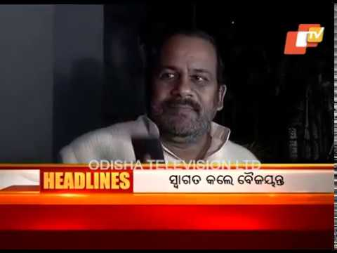 2 PM  Headlines 16 Jan 2018 | Today News Headlines - OTV