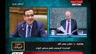 حسب الله: بعض نواب المجلس ضمن التشكيل الوزارى الجديد
