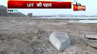 UIT ने की पहल, फतेहपुर झील की खुदाई का कार्य शुरू