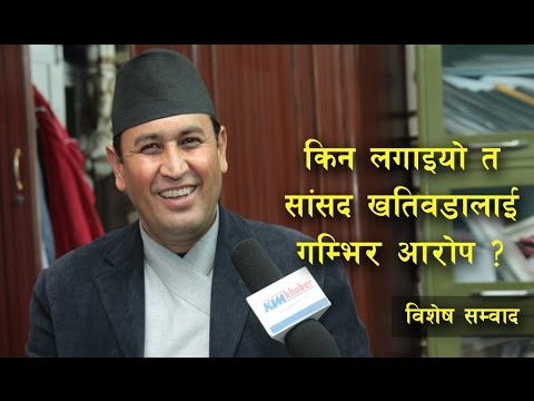 बाबा आमाले राखेको दुधसम्म नसोधि खाँदैन थिए  ll Ramhari Khatiwada ll Bishesh sambad ll ktmkhabar ll