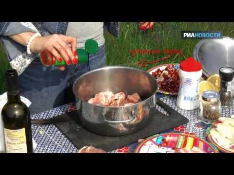 Как замариновать мясо для шашлыка по-армянски на пикнике