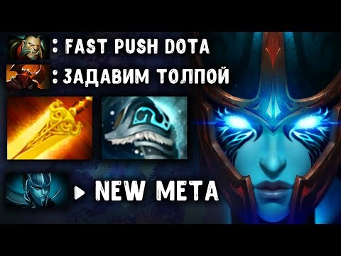 ГЕНИЙ НА PHANTOM ASSASSIN PATCH 7.21b DOTA 2