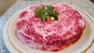 Праздничный салат сельдь под шубой
