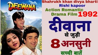 Deewana movie unknown facts IMDb trivia best movie shahrukh khan | Romantic film # Filmibaat