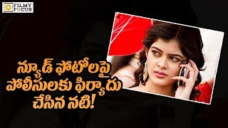 Madhumita Chakraborty Files Case Against Morphed Photos - Filmyfocus.com