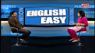 English Easy Episode 144 #2 | 9th July 2018