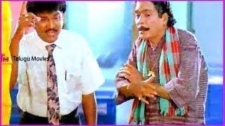 Comedy Scene Between RajendraPrasad & Rao Gopal Rao - In Aa Okkati Adakku Telugu Movie