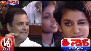 Social Media Obsessed In Rahul Gandhi's Hug And Blink In Lok Sabha   Teenmaar News