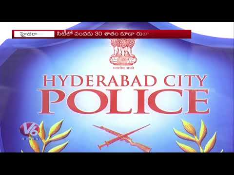 Hyderabad City Police Fails To Prove 70 Percent Cases, Accused Let Off | V6 News
