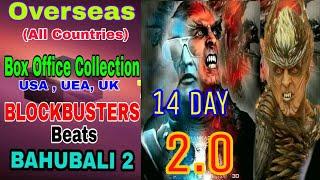 2.0 Box office collection Day14 |Robot 2 14th day Box office collection|Akshay Kumar,Rajinikanth|