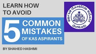 5 Common Mistakes Committed by KAS Aspirants And How To Avoid It