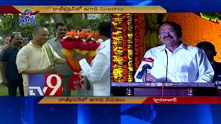 2 States Bulletin || Top News from Telugu States || 17-03-2018