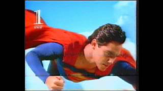 Adventures of Superman (1952) - Official Trailer