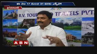 RV Tours and Travels Conducts Tourism Expo from Jan17th to Jan 31st | Hyderabad