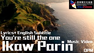 Ikaw Pa Rin Ted Ito W English Subtitle