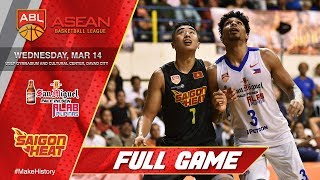San Miguel Alab Pilipinas vs Saigon Heat | FULL GAME | 2017-2018 ASEAN Basketball Club
