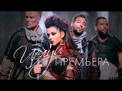 Нюша Целуй pop music videos 2016
