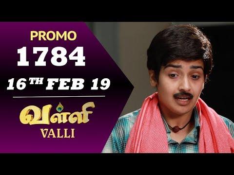 Valli Promo 16-02-2019 Sun Tv Serial Online