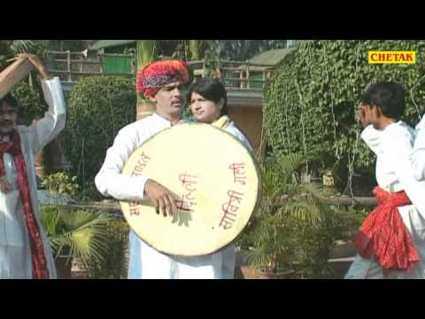 Rang Mat Dare Re Sawariya 03 Aasha Ram Rajasthani Shekhawati Dhamal Holi Folk Song Chetak video