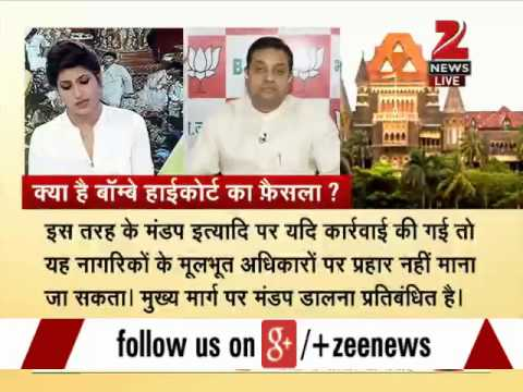 Pandal Politics: Shiv Sena slams Bombay High Court's order