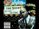 Too short Getting It Lyrics