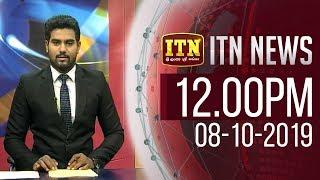 ITN News 2019-10-08 | 12.00 PM