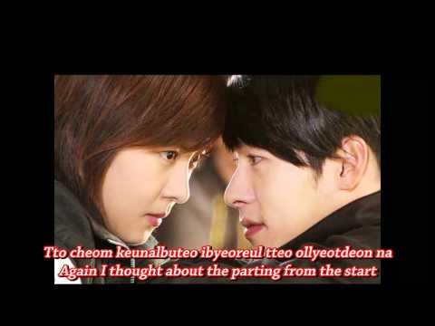 너는 나의 봄이다 (you Are My Spring) - Sung Si Kyung (secret Garden Ost) [eng Sub] video