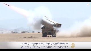 مواجهات ساخنة على الحدود السعودية اليمنية