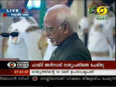 Hamid Ansari_India's 14th Vice President
