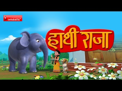 Hatti Raja Kahan Chale Hindi Rhymes