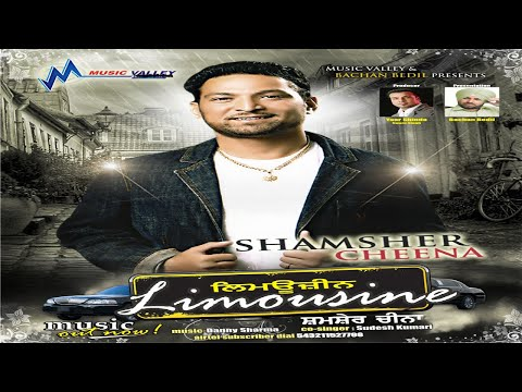 Limousine | Shamsher Cheena | Sudesh Kumari | Limousine | Official Teaser | Super Hit Song video
