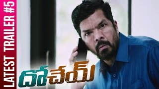 Dohchay Telugu Movie | Thagubotu Ramesh Comedy Trailer | Naga Chaitanya | Kriti Sanon