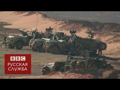 Би-би-си обнаружила в Сирии британский спецназ