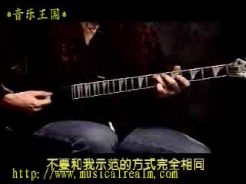 Marty Friedman - Arpeggio lessons
