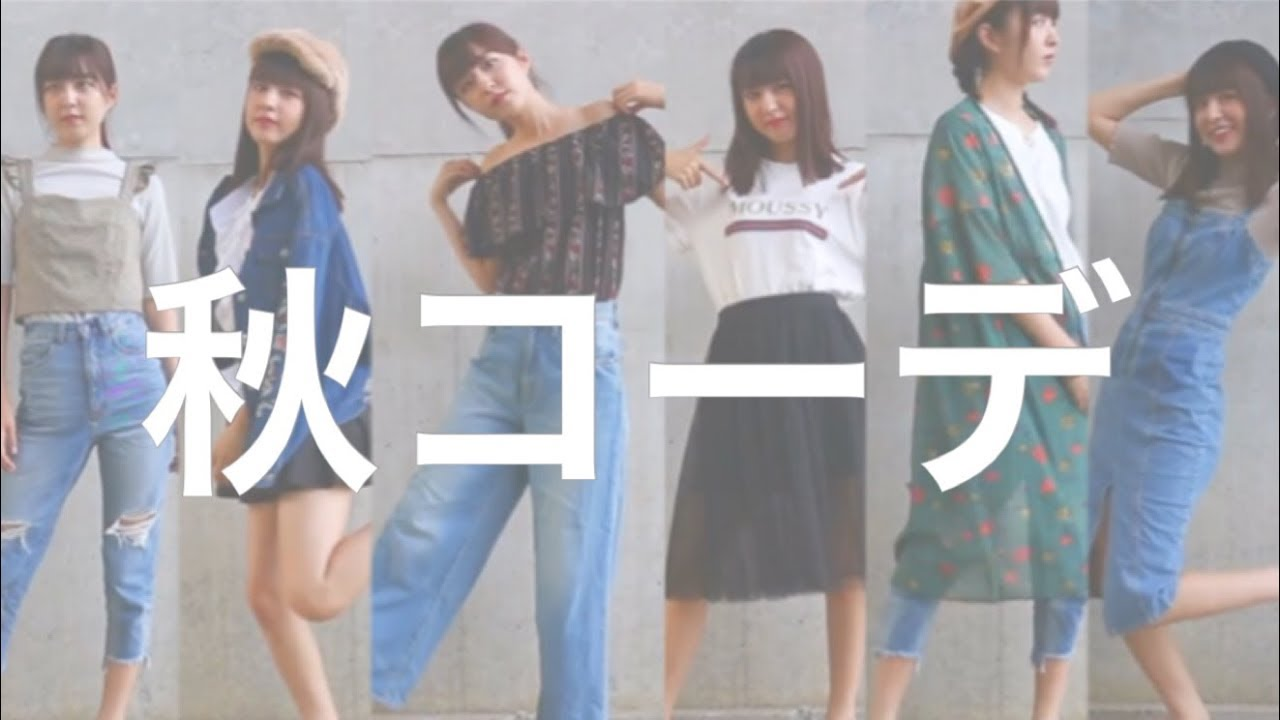 メンズファッション 夏 40代