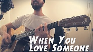DAY6 - When You Love Someone (그렇더라고요) - Cover
