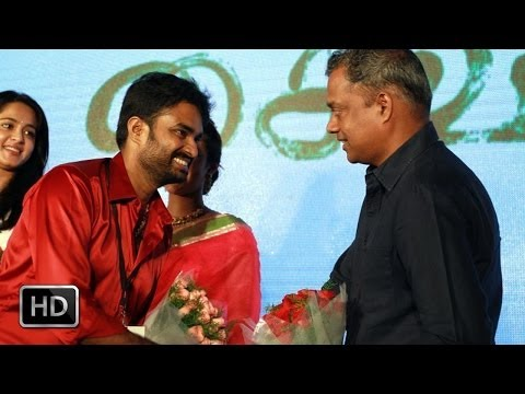 Saivam | Audio Launch| Film News