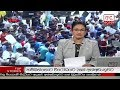 Derana News 06/10/2017
