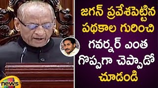 Governor Narasimhan Excellent Speech About AP CM YS Jagan Schemes | AP Assembly Session 2019
