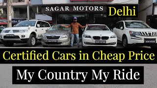 Certified Cars In Cheap Price | Scorpio , Eco Sports, Fortuner , Bmw , Land Rover , Pajero Sport